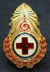 B OFFICIAL BLUE CIRCLE METAL PIN PATCH THAILAND RED CROSS SOCIETY