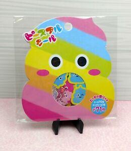 Kawaii Caca Arco Iris Caca Inodoro Pegatina Saco Copos Papeleria Japon Mente Wave Ebay