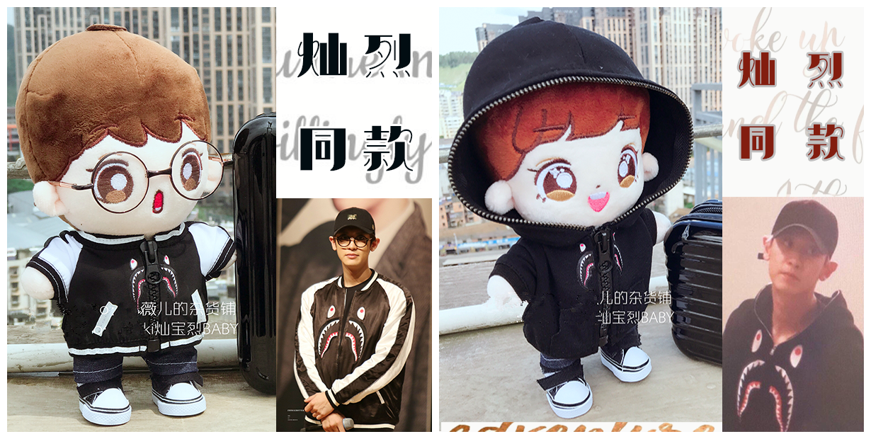 Hand-made Kpop EXO XOXO Park Chanyeol Doll Clothes Jacket Hoodie Sweater Cool Be