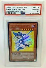 Yugioh Japanese YAP1-JP006 【Dark Magician Girl 】Ultra Rare Mint