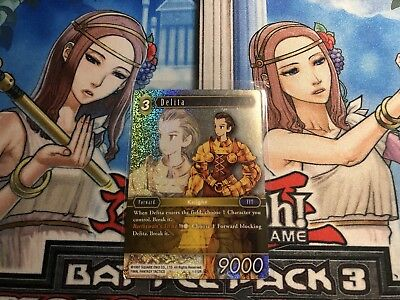 Fang 1-020R RARE OPUS 1 Final Fantasy TCG NM