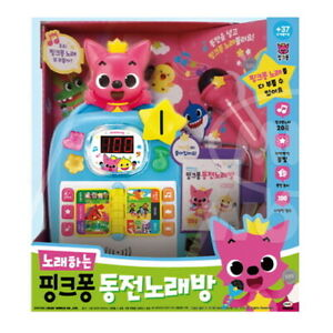 Mimiworld Pinkfong Singing Pinkfong Microphone Toy Battery Operated