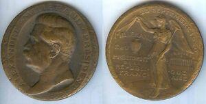 Medaille-de-table-Alexandre-MILLERAND-president-republique-23-septembre-1920