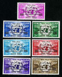 Yemen-Stamps-Mi13-19-XF-OG-NH-Scott-Value-800-00