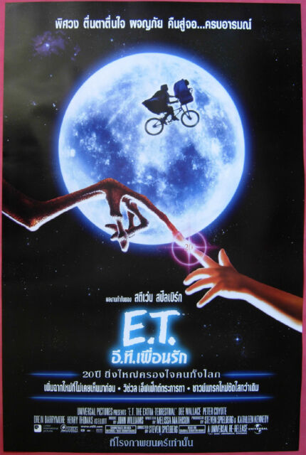 E.T. the Extra-Terrestrial Thai Movie Poster 2002