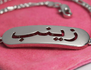 Details about ZAINAB - Bracelet With Name In Arabic - 18ct White Gold  Plated - Gifts For Her