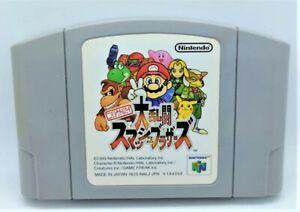 Super Smash Bros. juego de video para Nintendo N64 NTSC-J Japonés Probado