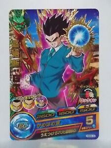 Dragon Ball Heroes HGD3-34