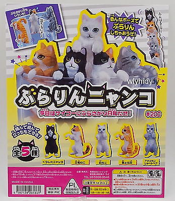 Japan Stand Up Cats Complete 5pcs - Gashapon , #ok