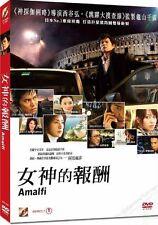 "Oda Yuji ""Amalfi"" Sato Koichi Japan Drama HK Version Region 3 DVD"