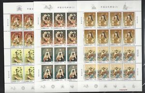 China-2019-17-FULL-S-S-Ancient-Chinese-Mythology-II-Stamps