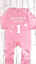 Boy Girl Blue Pink First Birthday NEW When I Wake Up I Will Be 1 Romper