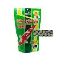 Hikari Staple Mini Pellet Koi Fish Food 4.4 Lb.