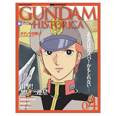 Gundam Historica #4 official file magazine book