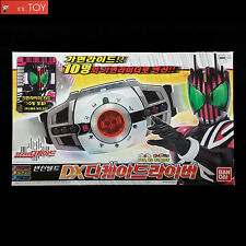 Bandai Kamen Masked Rider DECADE DX DECADRIVER Driver Transformation Belt NEW