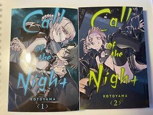 call of the night manga - volumes 1 & 2
