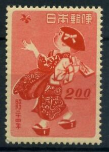 Giappone-1948-MER-430-post-fresco-100-Capodanno-newyear