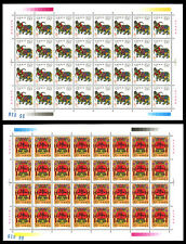 China PRC Sc# 2747-48 1997-1 Year of Ox Stamps Full Sheet