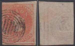 CHILE-1856-62-COLUMBUS-Sc-9d-CORNER-MARGINAL-SINGLE-POSTION-12-amp-ACCORDION-USED