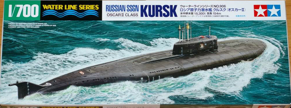 Tamiya Russian SSGN Osbil II KURSK Submarine 1  700 Waterline Job Lot (10 kit)
