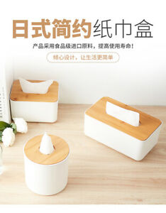 1x-Wooden-Cover-Plastic-Tissue-Box-Paper-Holder-Dispenser-Organizer-For-Home-Car