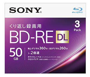 3-Sony-Bluray-Rewritable-Discs-BD-RE-DL-50GB-Dual-Layer-Bluray-Printable-2X