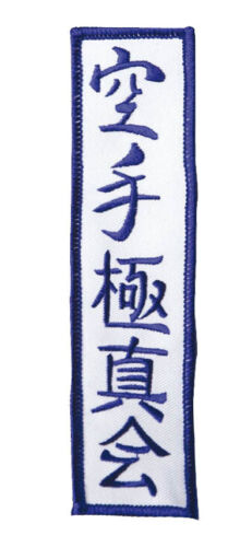 NEU Karate Patch Badge zum Aufnähen Ju-Sports Kyokushinkai-Aufnäher