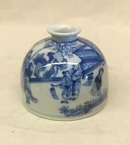 Fine Blue and White Water Dropper.  Qing Kangxi Mark.