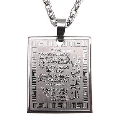 4 Quls Silver Pt Quran Surah Necklace Islamic Gift Islam Chain Muslim Arabic Art
