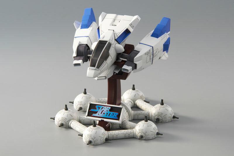 Coloree Resin Cast modello Kit 148 estrella Luster G.A.I.A. RC Berg Japan nuovo