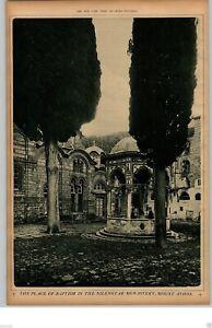 1917-Rotogravure-Picture-WWI-Nilenotar-Monastery-Xenophon-Mount-Athos