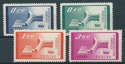 290039 Briefmarken China Taiwan Nr.304-307** Einweihung Neues Unesco Gebäude Ausreichende Versorgung