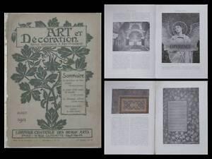 ART-ET-DECORATION-08-1912-MOSAIQUE-EMAIL-GRASSET-MERSON-LIVRE-ORIENTAL