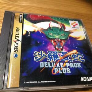 SS-034-Salamander-Deluxe-Pack-Plus-034-SEGA-Saturn-game-software-Used-from-Japan