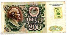 Transnistrie TRANSNISTRIA RUSSIE RUSSIA Billet 200 ROUBLES 1992 BON ETAT