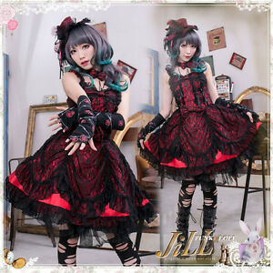 goth lolita aristocrat imperial court princess evening