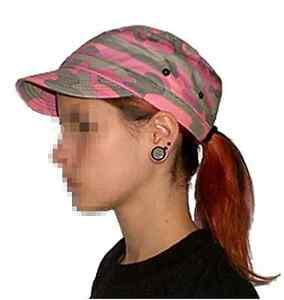 Schirmmuetze-Basecap-Urban-Trooperhat-Camouflage-tarn-pink-Military-Army-verstell