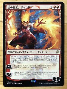 Chandra-Fire-Artisan-Japanese-War-of-the-Spark-Alternate-Anime-Art-mtg-NM