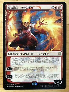 1x Chandra Fire Artisan Japanese Alternate Art War of Spark MTG MAGIC NM