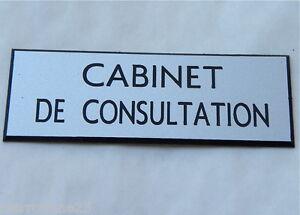 """Plaque Gravée """"cabinet De Consultation"""" Format 70x200 Mm Yxhkmmuf-07232234-869397996"""