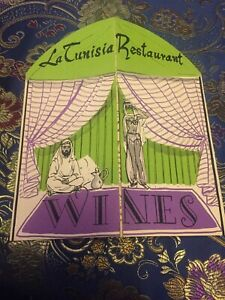"Antique Vtg Restaurant Menu ""La Tunisia Restaurant "" Dallas Tx"
