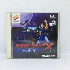 Akumajo Dracula X Rondo of Blood Complete NEC PC Engine Super CD-ROM Japan Jpn