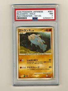 Pokemon-PSA-7-Near-Mint-Shiny-Relicanth-Shining-1st-Edition-Japanese-Card-61