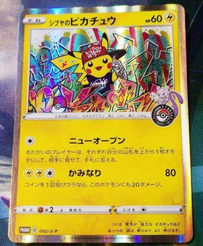 Rare Shibuya/'s Pikachu Japanese POKEMON CARD SMP 002//S-P PROMO  #D