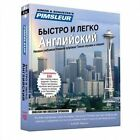 Pimsleur English for Russian Speakers Learn to Speak and Understand English as