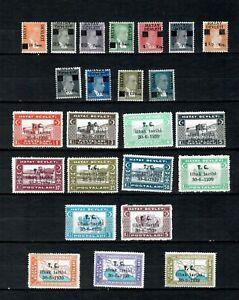 2019 Nouveau Style La Turquie Hatay Alexandrette Syrie Collection Mh Stamps 1939 Voir Scans (tur 800)-afficher Le Titre D'origine