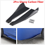 48cm Carbon Fiber Color Rear Lip Side Skirt Winglets Diffusers Extension For Car