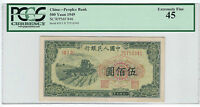 1949 CHINA, 500 YUAN NOTE, P-846, PCGS EXTREMELY FINE 45