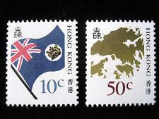 1987 Hong Kong Flag and Map Stamps - MNH