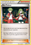 4X-XY-Ancient-Origins-Ace-Trainer-69-98-Trainer-Play-Set-Pokemon-Trading-Card thumbnail 1
